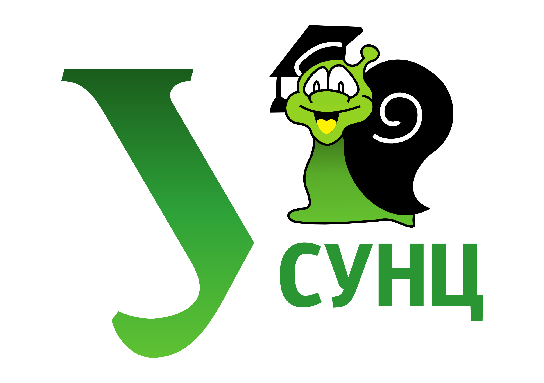 СУНЦ_лого-2_(с_улиткой)