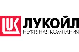 Лукоил лого
