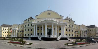 резиденция